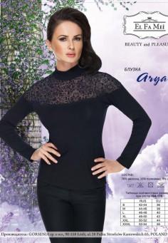 1272 Arya блузка El Fa Mei