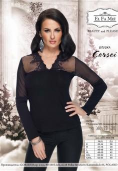 1274 Cersei блузка El Fa Mei