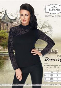 1276 Daenerys  блузка El Fa Mei